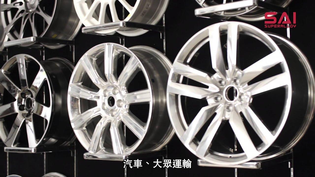 巧新科技國際宣傳簡介 中文(HD)