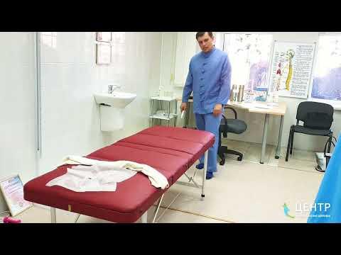Сильные боли в спине не давали жить и ушли после сеанса у костоправа.