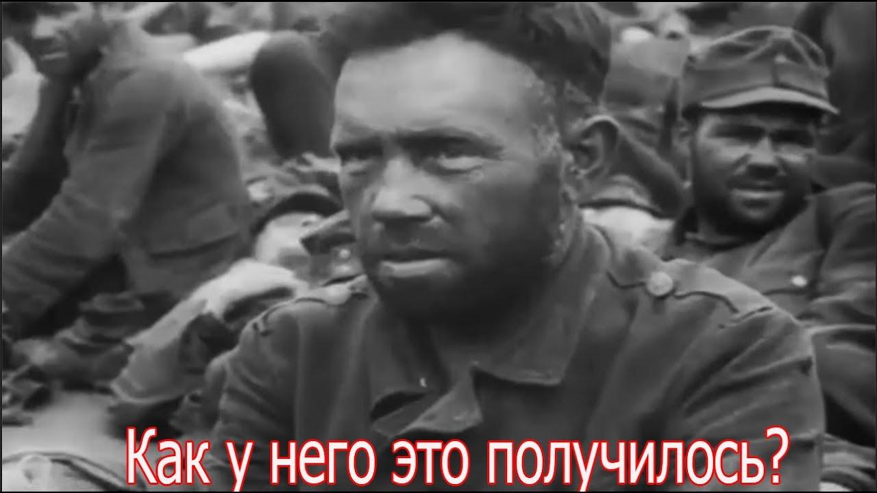 Расстрелял немецкую колонну, как у него это получилось? Военные рассказы Великой Отечественной