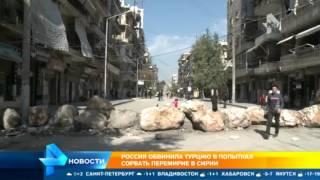 """В Сирии ИГИЛ и """"Джебхат ан-Нусра"""" начали воевать друг с другом"""