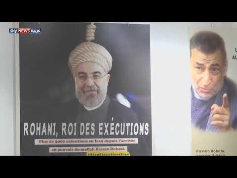 معرض باريسي يوثق إعدام المعارضة الإيرانية  - 20:21-2017 / 8 / 18