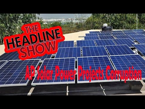 Corruption in AP Solar Power Projects || The Headline Show on 25th Jan 2016