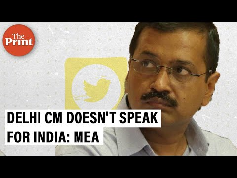 Delhi CM doesn't speak for India, MEA says as Singapore objects to Kejriwal's Covid variant remark
