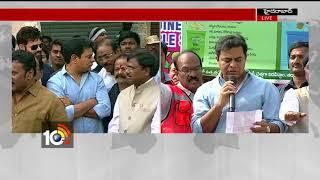 Video Swachh Sarvekshan In Banaganapalli | Minister KTR | Nayani | Janardhan Reddy | 10TV download MP3, 3GP, MP4, WEBM, AVI, FLV September 2018