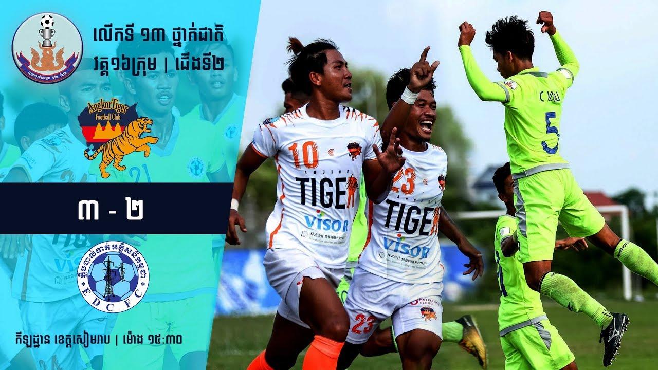 [HSC-2019] Angkor Tiger FC (3:2) EDC FC