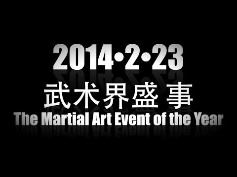 Grand Master Wan Kam Leung First Seminar In China-Shanghai 23rd Feb 2014
