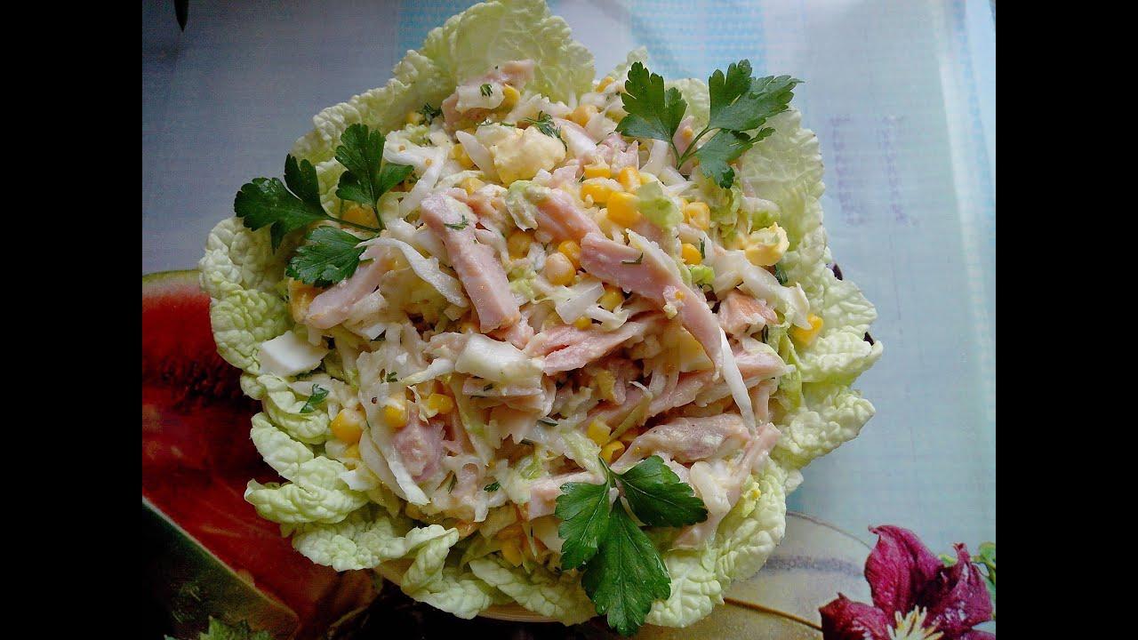 Рецепт салата из пекинской капусты и копченой курицы с ананасами #5
