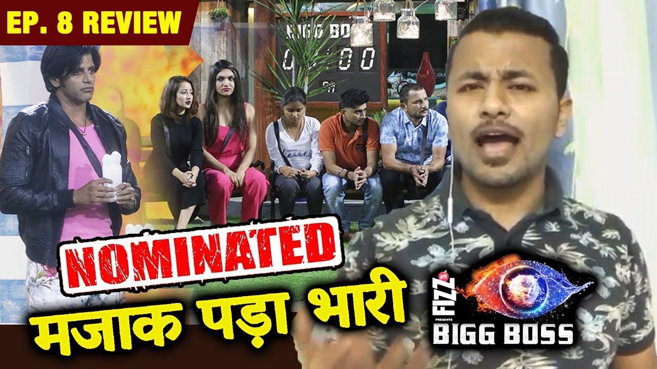 Shocking Nominations This Week | Bigg Boss 12 | Ep. 08 Review By Rahul Bhoj