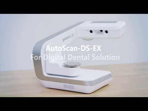 SHINING3D AutoScan-DS-EX Dental 3D Scanner | www.shining3ddental.com