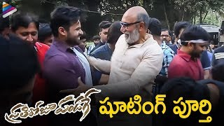 Prati Roju Pandaage Shoot Wrapped up | Sai Dharam Tej | Raashi Khanna | Maruthi | 2019 Latest Movies