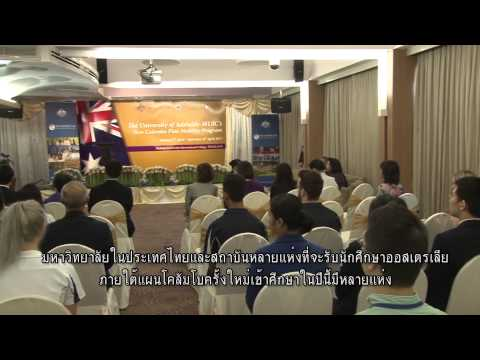 New Colombo Plan in Thailand and the region