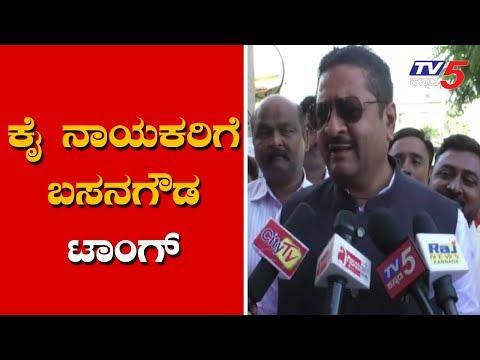 ನಾವು ಯಾವುದೇ ಆಪರೇಷನ್ ಮಾಡುತ್ತಿಲ್ಲ | MLA Basanagouda Patil Yatnal | Operation Kamala | TV5 Kannada