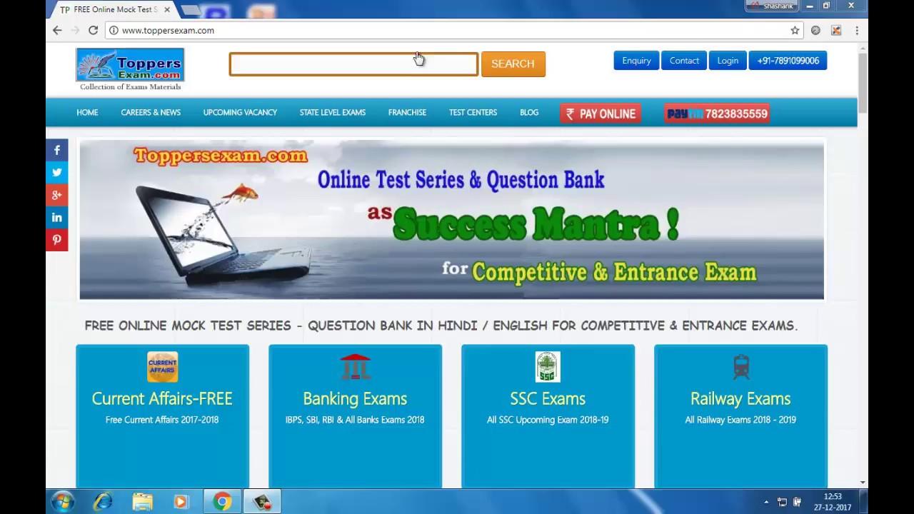 NEET 2018 ONLINE TEST SERIES   FREE TEST PREPARATION