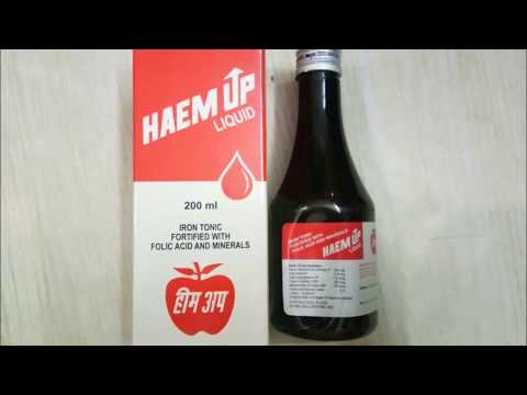haem up syrup | benifit & side effects | best for blood cells and anemia |