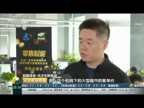 【CCTV News】JD daojia leads the industry by empowering retails