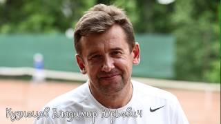 Теннис. Лучшие моменты минувшего года. 2016-2017 г. Тула | HD