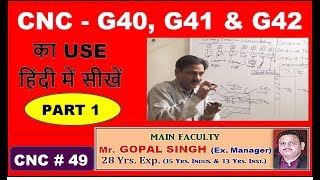 CNC PROGRAMMING - CNC TOOL NOSE RADIUS COMPENSATION || G41 & G42 || part 1 || IN HINDI BY GOPAL SIR