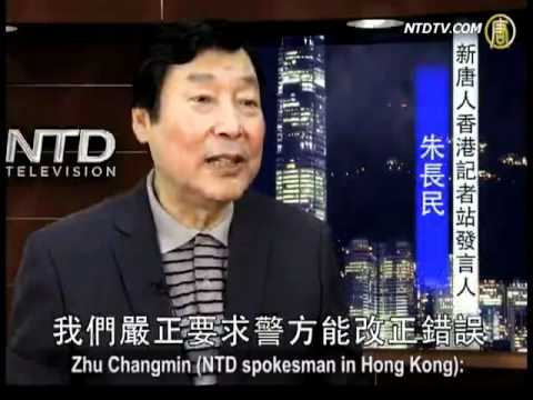 HK Reporter Detained
