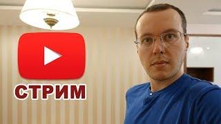 Новости про YouTube и обмен информацией с авторами каналов. Konoden 03/04/2018