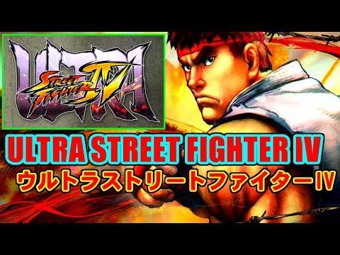 スタッフロール(STAFF CREDIT) - ウルトラストリートファイターIV / ULTRA STREET FIGHTER IV