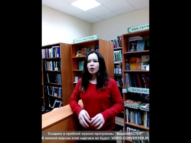 Изображение предпросмотра прочтения – ДинаМутигуллина читает произведение «Стихи о советском паспорте» В.В.Маяковского