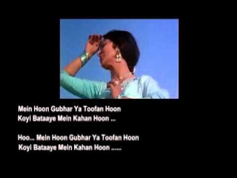 Aaj Phir Jeene Ki Tamanna Hai.. Lata Mangeshkar. Guide (Lyrics).