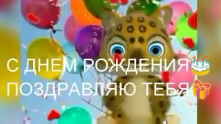 С Днем Рождения Тебя🎇🎆🎇🎂🎁Всех Благ Тебе!!!🎆🎇🎆