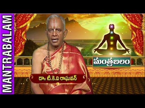 Hanuman Mantra for Sarva Karya Siddhi || Mantrabalam || Archana || Bhakthi TV