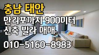 3039)만리포해수욕장…