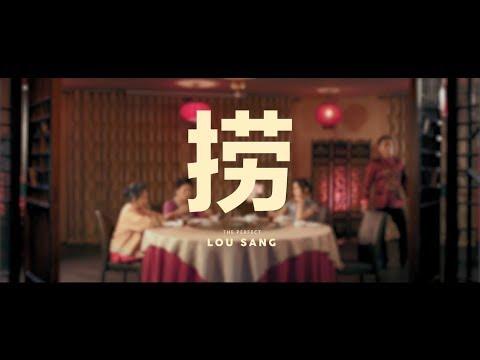 AirAsia CNY 2019: The Perfect Lou Sang