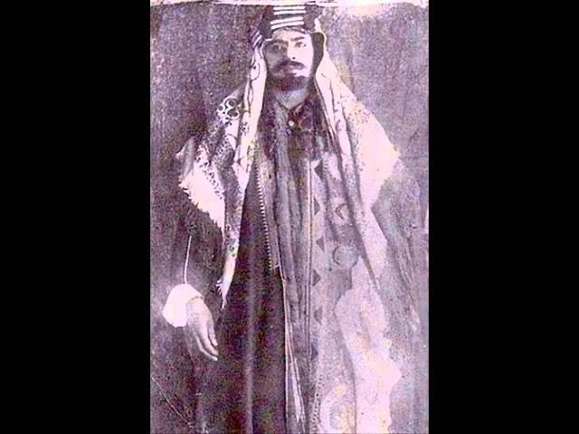 الأمير عبد العزيز بن متعب بن عبد الله اخو راثعه يا هيه يا راكب المرسون Youtube