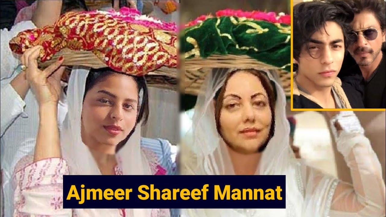 Download Sharukh khan & Gauri Khan Mannat For Son Aryan Khan Bail