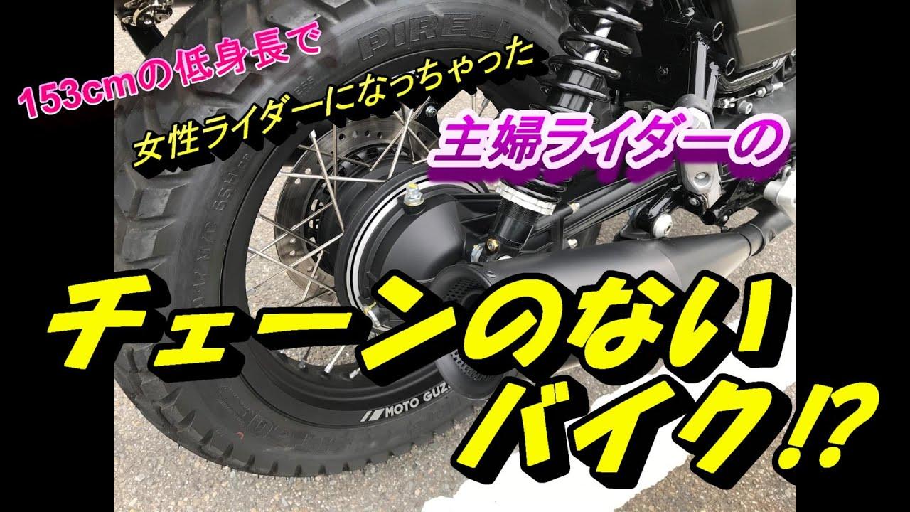#93 チェーンのないバイク【CB400SF/Z900RS/MOTO GUZZI/CBR1000R】