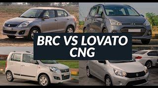 LOVATO CNG  VS BRC CNG  | AUTOMATION INDIA | MARUTI HYUNDAI TATA MEIN  KONSI CNG LAGWAYE ???