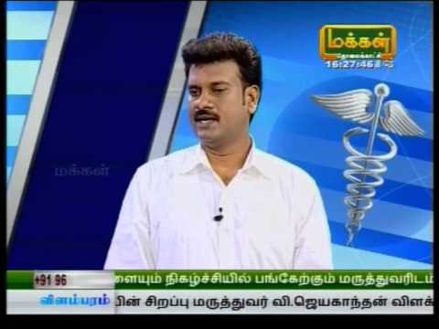 Shree Varma Hospital - Natural Remedies