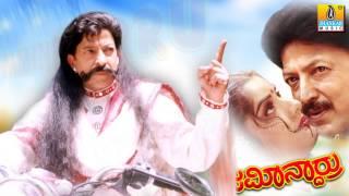 Bettadanta Manasu - Jamindaarru - Movie | M. M. Keeravani | Vishnuvardhan, Prema | Jhankar Music
