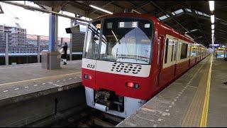 【さよならドレミファインバータ】京急新1000形(1033編成)シーメンス(VVVF-GTO)