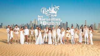 Les Marseillais à Dubaï, ça commence dès ce lundi soir 23h30 sur RTLplay