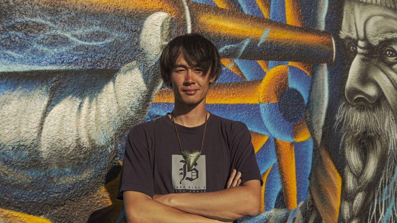 South Sea Spray - Artist KORYU