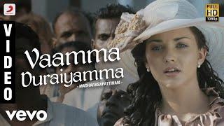 Madharasapattinam - Vaamma Duraiyamma Video | Aarya, Amy Jackson