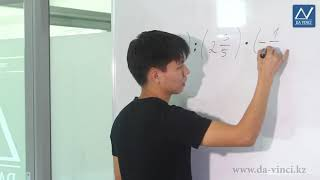 6 класс, 15 урок, Деление рациональных чисел