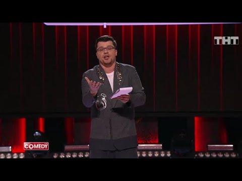 Камеди Клаб 2021 Лучшее! Гарик Харламов Кастинг на Евровидение и Кастинг на Голос (Comedy Club 2021)