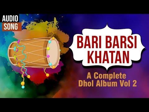 Bari Barsi Khatan | Full Audio Track | A Complete Dhol Album Vol 2 | BABA |  Musica