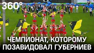 12 стран на одном поле международный турнир по мини футболу прошёл в Химках