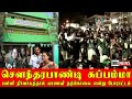 School Girl Nevedha Suicide in chennai