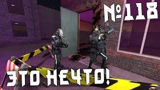 Крутые полицейские будни (Garry's Mod: DarkRP)