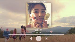 기분 좋고 '조이풀'한 리메이크 노래모음 💚   🌿 lavenderleaf's playlist (플리)