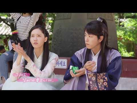 [Making Film] 170828 Im Yoona, Hong Jonghyun - 'The King In Love' (720p) (1)