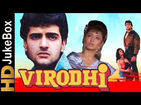 Virodhi 1992   Full Video Songs Jukebox   Dharmendra, Armaan Kohli, Anita Raj, Harsha Mehra