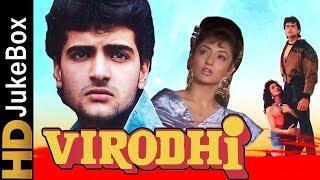 virodhi-1992-full---songs-jukebox-dharmendra-armaan-kohli-anita-raj-harsha-mehra